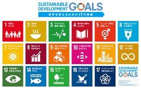 SDGs。